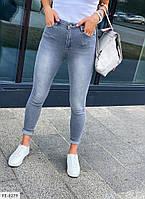 Облегающие стильные женские джинсы из коттона р-ры 26,27,28,29,30,31 арт 152