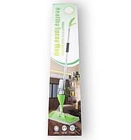 Healthy Spray Mop - Швабра для сухой и влажной уборки (Спрей Моп)