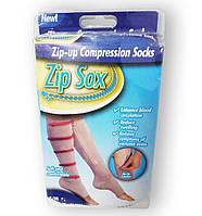 Компрессионные гольфы на молнии Zip Sox от варикоза