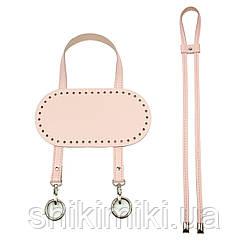 Комплект для сумки Торба з натуральної шкіри, колір світло-рожевий