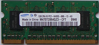 Оперативная память для ноутбука DDR2 SO-DIMM 1GB (800MHz, PC2-6400s, Samsung) БУ
