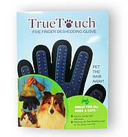 True Touch - Перчатка для вычёсывания домашних животных (Тру Тач)