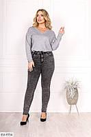 Стрейчеві джинси жіночі облягаючі сірі молодіжного крою р-ри 28,29,30 арт 561