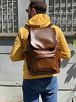 Коричневий чоловічий рюкзак великий
