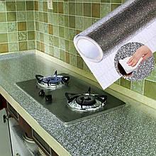 Фольга-стікер для дому і кухні, для захисту стін та плити від жирових бризок 3м.