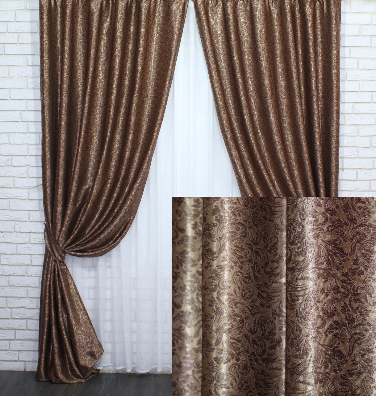 Шторы (2шт. 1.5х2.8м.) из ткани блэкаут-софт. Цвет коричневый. Код 709ш 30-492