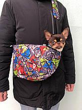 Сумка-переноска слинг для маленьких собак S - 35*21*12 см Цветная