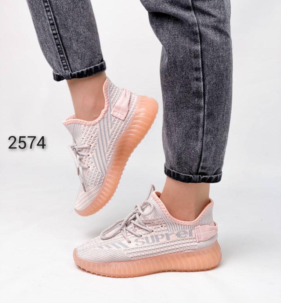 Женские кроссовки розовые- пудра на шнуровке текстиль весна-лето