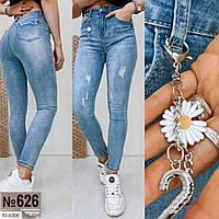 Приталенные красивые джинсы женские стрейч на лето р-ры 25,26,27,28,29,30 арт 626