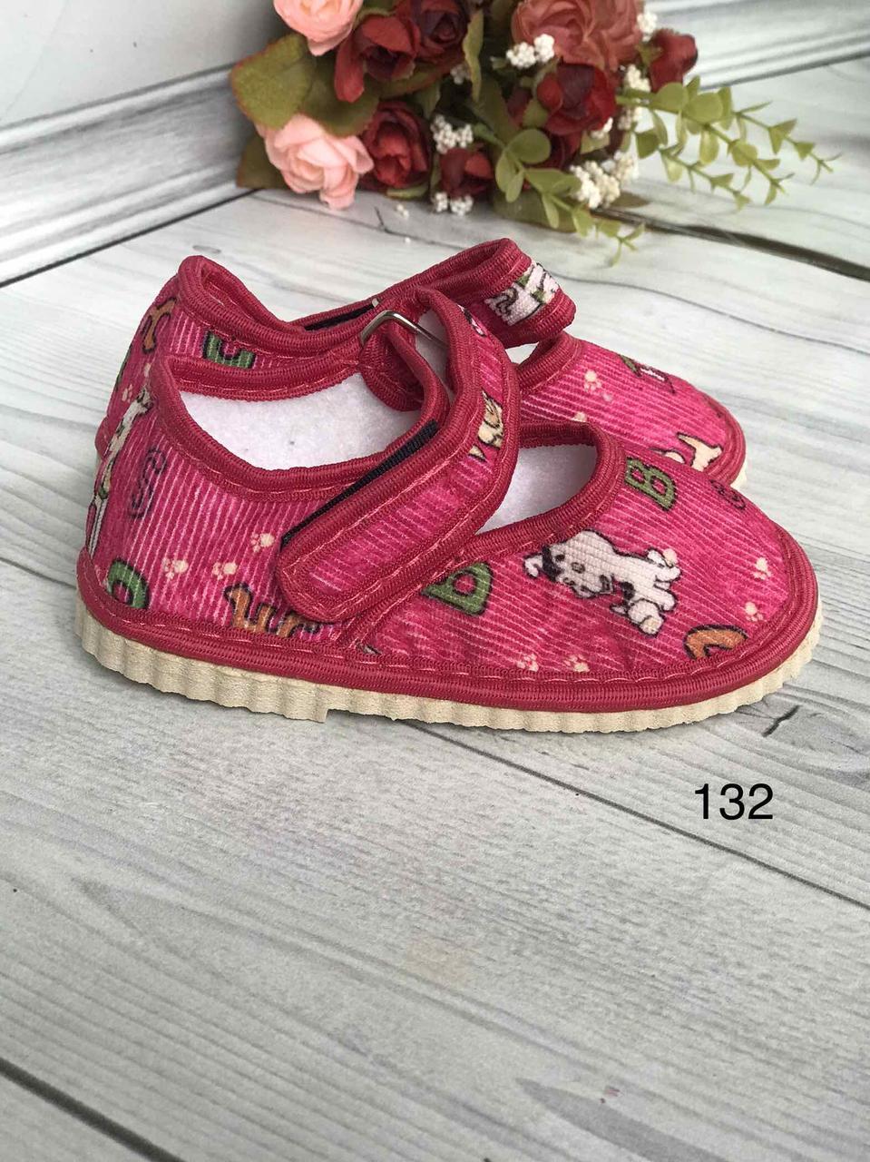 Дитяче взуття літнє,для дівчинки .