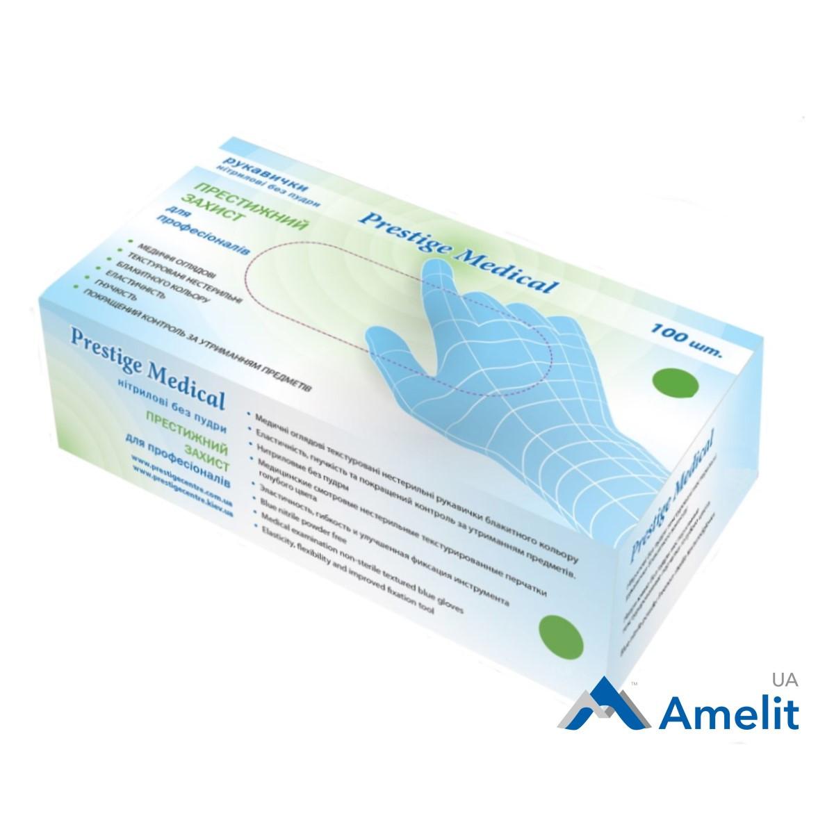 Перчатки нитриловые, голубые, размер «XS» (Prestige Medical), 50 пар/упак.