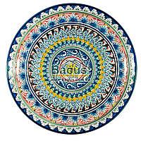 Ляган узбецький (тарілка узбецька) діаметр 37см ручна робота 3704-01