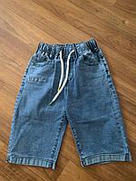 Шорти джинсові 82422