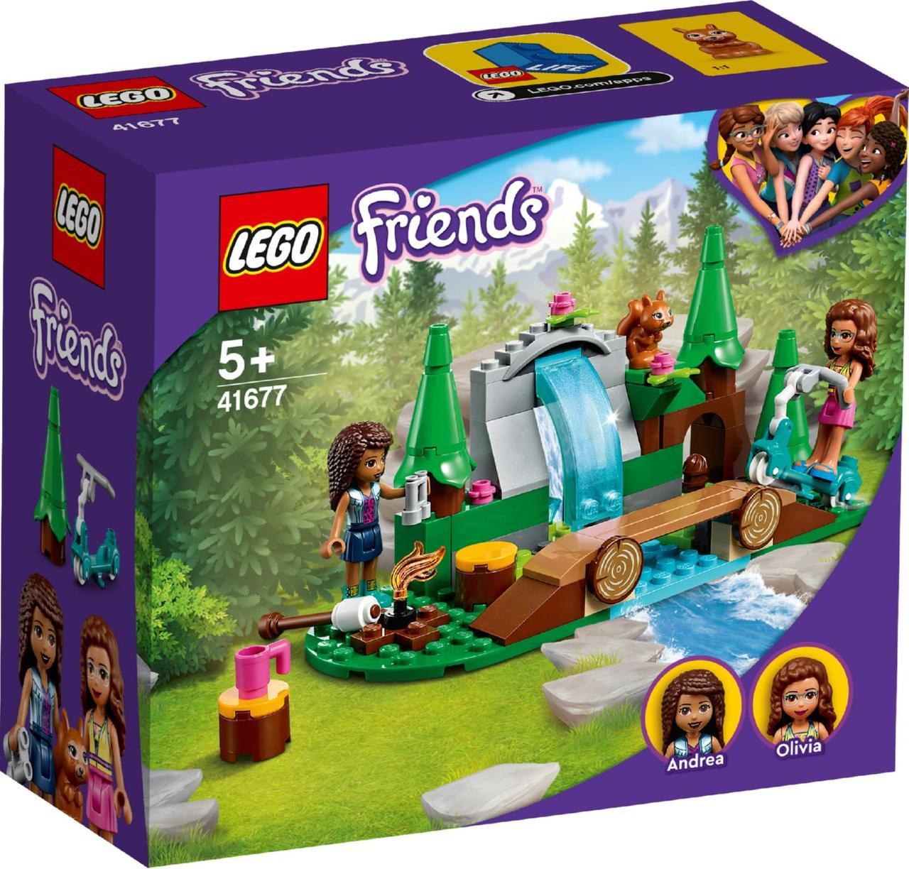 Lego Friends Лісовий водоспад 41677