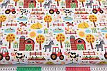 """Лоскут ткани """"Мини-ферма"""" на белом фоне, №3290а, размер 31*80 см, фото 3"""