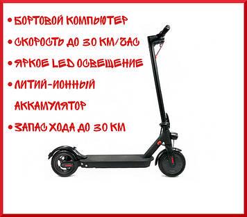 Електросамокат Crosser E9 8.5 дюймів / Чорний