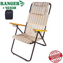 Складное стул-кресло шезлонг для отдыха пикника дачи пляжа сада Ranger Comfort 1