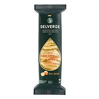 Макароны гнезда Delverde Tagliatelle all uovo 250гр