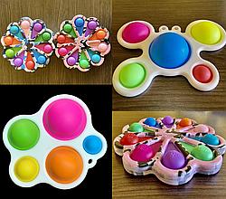 Simple Dimple (Сімпл Дімпл) сенсорна іграшка антистрес (поп іт, pop it) 3 види