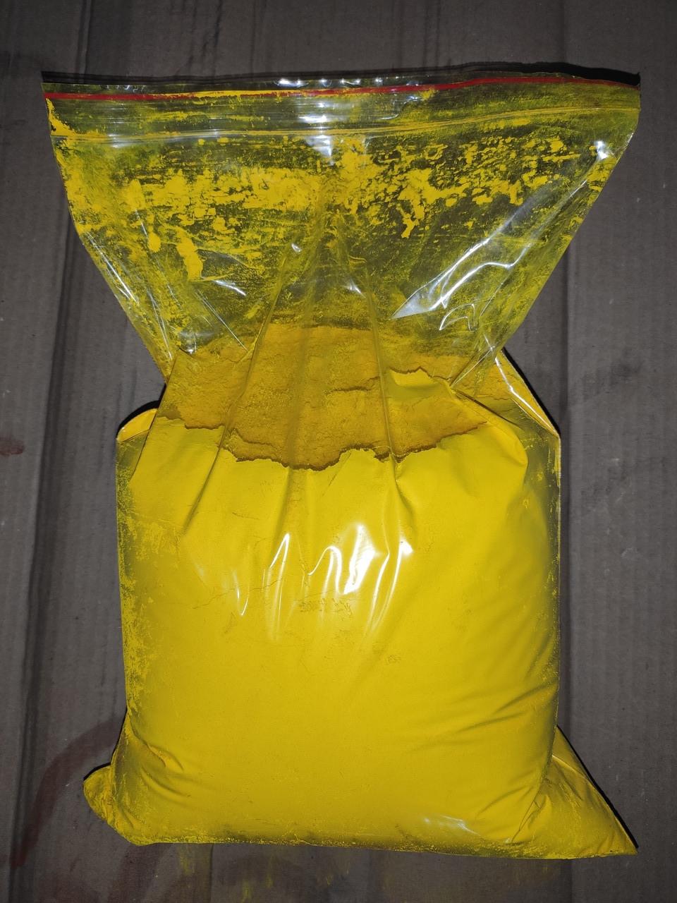 Пигмент органический желтый светопрочный марки Б (пакет 1 кг)