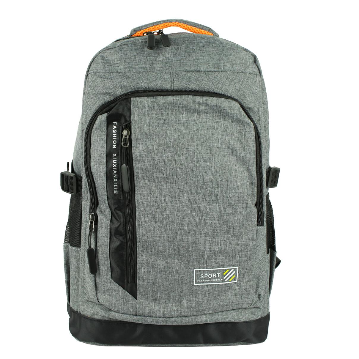 Рюкзак городской  повседневный тканевый серый