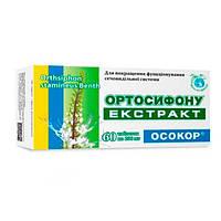 Экстракт ортосифона таблетки 200 мг №60