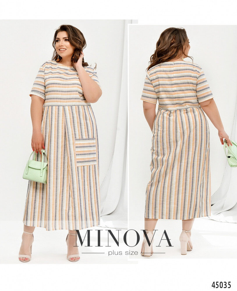 Яскраве і стильне плаття батал в смужку великого розміру 50-52, 54-56, 58-60, 62-64
