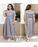 Яскраве і стильне плаття батал в смужку великого розміру 50-52, 54-56, 58-60, 62-64, фото 5