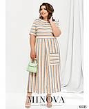 Яскраве і стильне плаття батал в смужку великого розміру 50-52, 54-56, 58-60, 62-64, фото 2