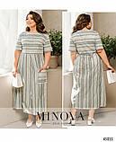 Яскраве і стильне плаття батал в смужку великого розміру 50-52, 54-56, 58-60, 62-64, фото 6