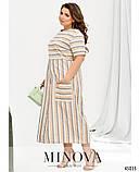 Яскраве і стильне плаття батал в смужку великого розміру 50-52, 54-56, 58-60, 62-64, фото 4
