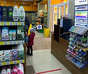 """Открытие магазина """"Домашній маркет"""" 15"""