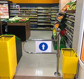 """Открытие магазина """"Домашній маркет"""" 16"""