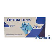 Рукавички нітрилові Optima Gloves, блакитні, розмір «S», 50 пар/упак.