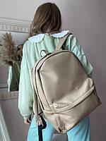 Рюкзак жіночий великий бежевий екошкіра