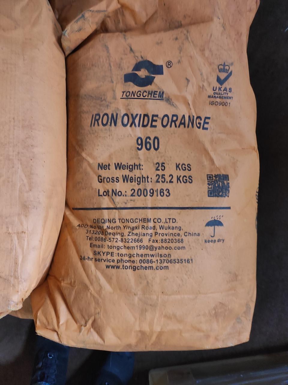Пігмент залізоокисний помаранчевий 960 для плитки і бетону (пакет 1,5 кг)