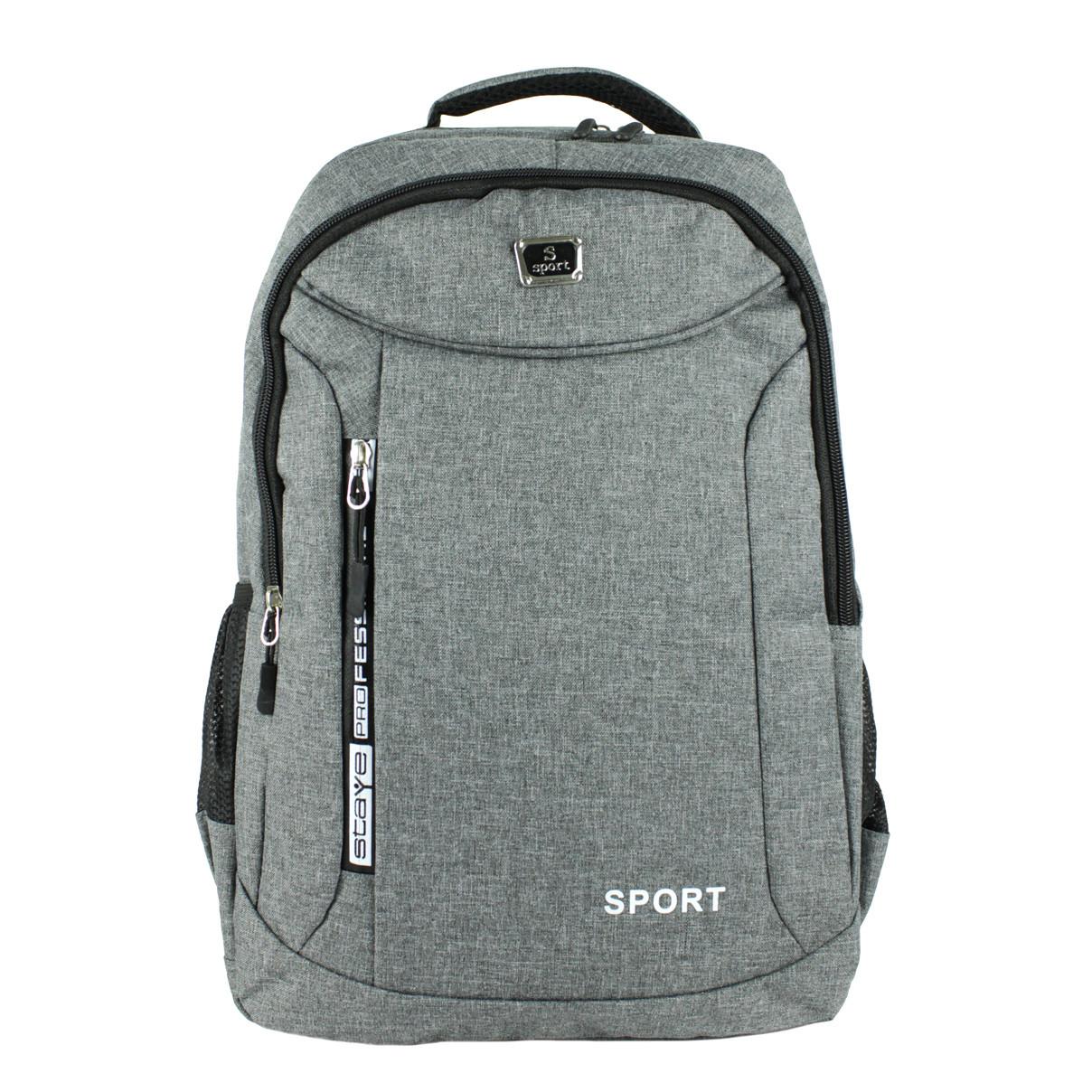 Рюкзак городской sport повседневный тканевый серый