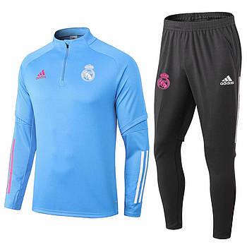 Тренировочный костюм реал Мадрид Adidas 2020/21 blue