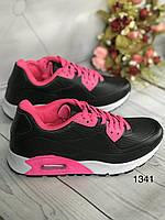 Жіночі класичні чорні кросівки, фото 1