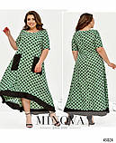 Оригинальное платье батал большого размера 50-52, 54-56, 58-60, 62-64, фото 5