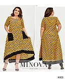 Оригинальное платье батал большого размера 50-52, 54-56, 58-60, 62-64, фото 4