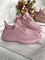 Жіночі класичні текстильні рожеві кросівки, фото 1