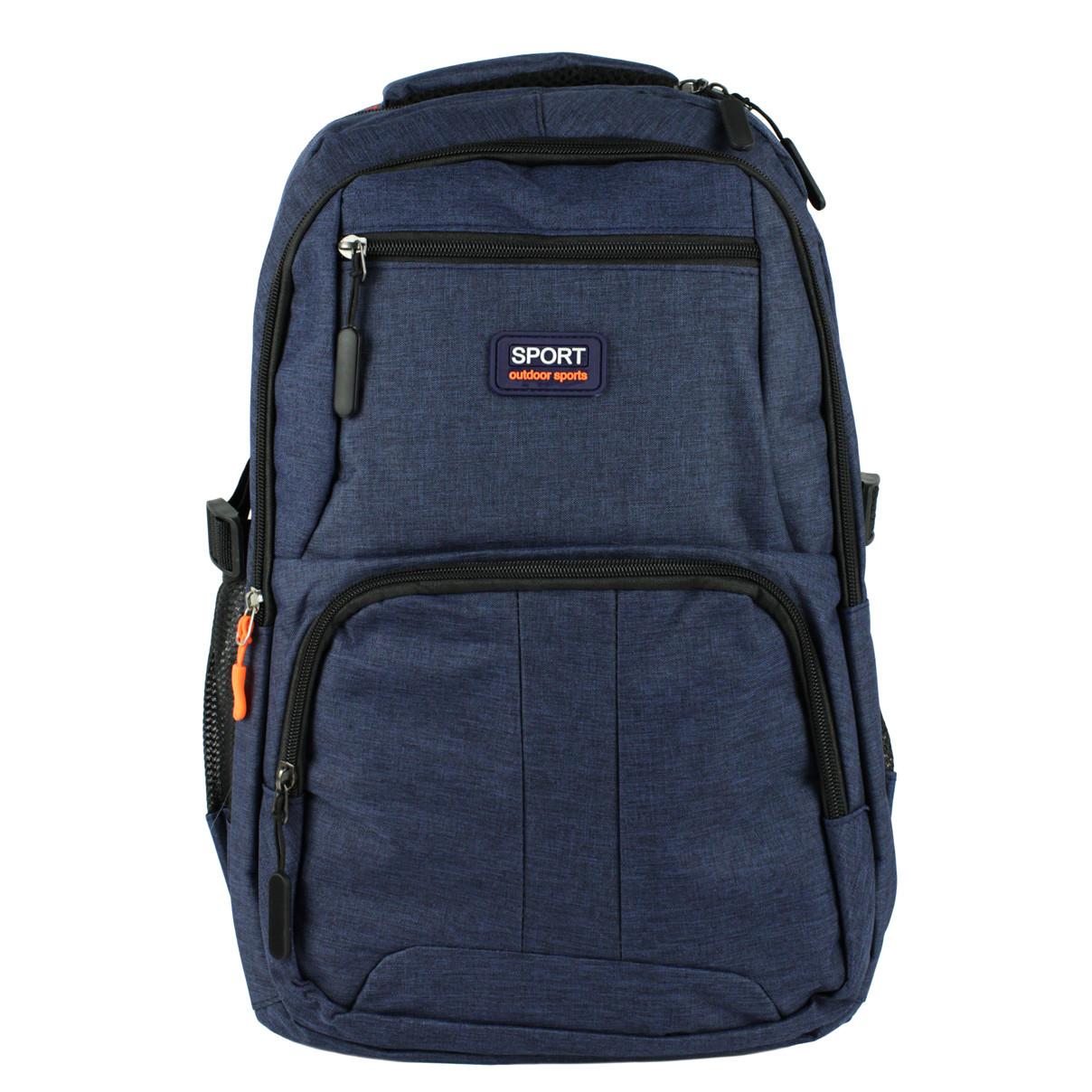 Рюкзак городской sport повседневный тканевый синий