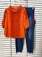 Блузка женская оранжевая ажурная Darkwin батал 20-5535