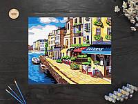 """Картина по номерам """"Улица Венеции"""" 40х50 см"""
