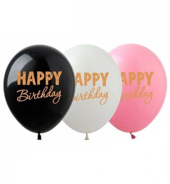 """Воздушные шарики """"Happy Birthday"""""""