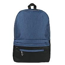 Рюкзак міський повсякденний тканинний синій