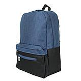 Рюкзак міський повсякденний тканинний синій, фото 2