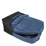 Рюкзак міський повсякденний тканинний синій, фото 3