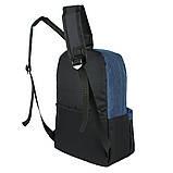 Рюкзак міський повсякденний тканинний синій, фото 4